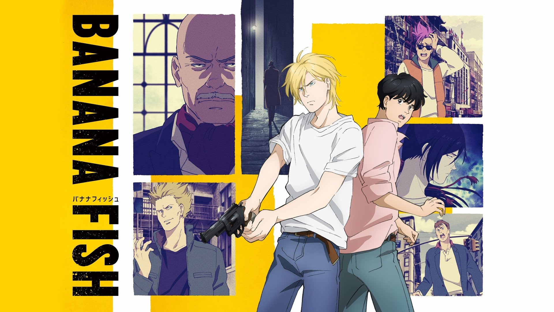 26 Banana Fish Hd Wallpapers Background Images Wallpaper Abyss