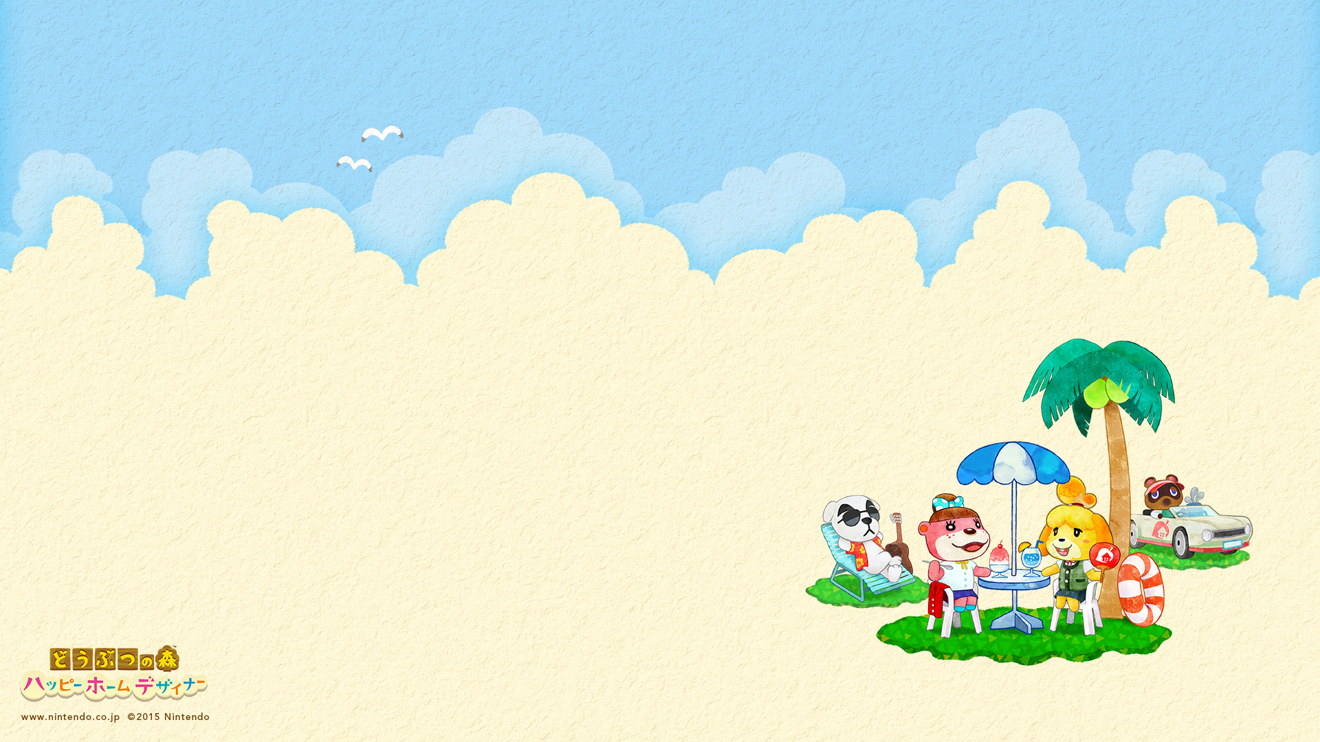 Animal Crossing Happy Home Designer JPN Wallpaper HD Wallpaper ...
