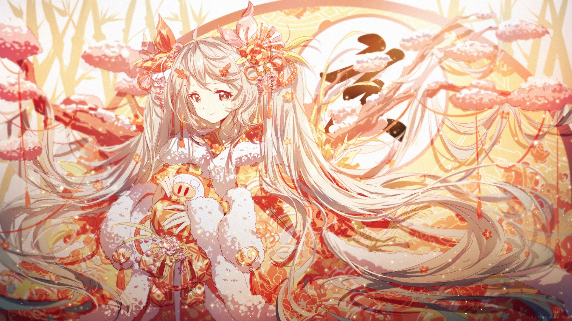 Wallpapers ID:981517