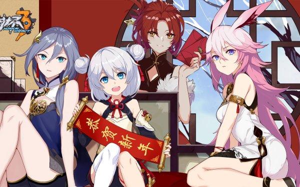 Video Game Honkai Impact 3rd Fu Hua Murata Himeko Theresa Apocalypse Yae Sakura HD Wallpaper | Background Image